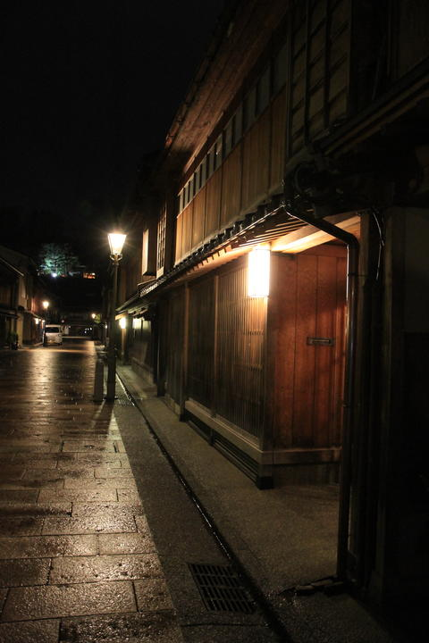 Kanazawa's Chaya Street Fotografía