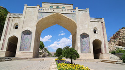 In iran shiraz the old gate arch-0003 Footage
