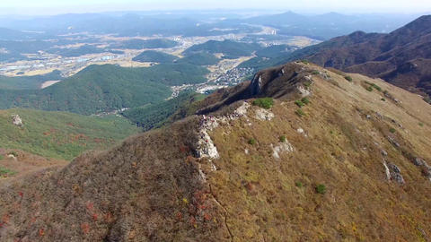 Aerial View of Sinbulsan Mountain, Uljugun, Ulsan, South Korea, Asia Footage