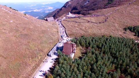Ganwoljae Eogsae Festival in Sinbulsan Mountain, Uljugun, Ulsan, South Korea, Live Action