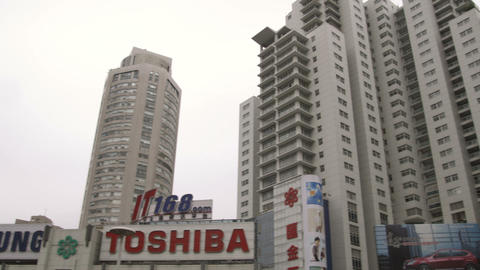 High-rise buildings in downtown Shanghai China Footage