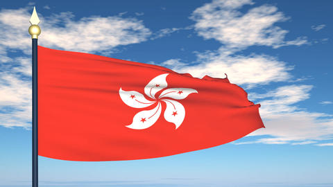 Flag Of Hong Kong Animation