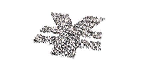 People forming a yuan symbol GIF