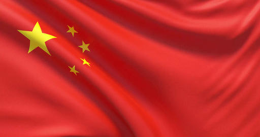 The flag of China. Waved highly detailed fabric texture Live Action