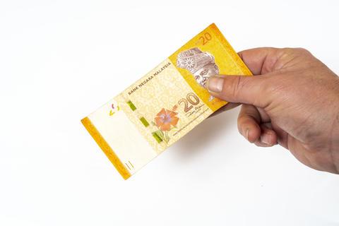 Malaysian Ringgit banknote Photo