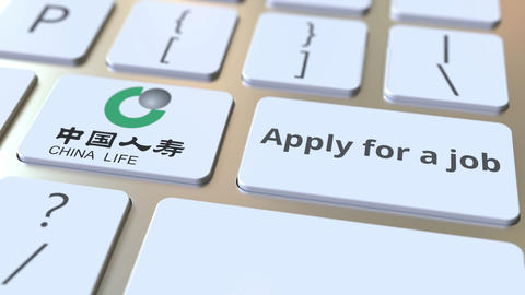 Computer keyboard with CHINA LIFE INSURANCE logo and Apply for a job text on the Footage