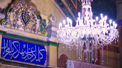 Royalty Free Stock Video Footage of Arabic calligraphy and chandelier shot in Is Footage