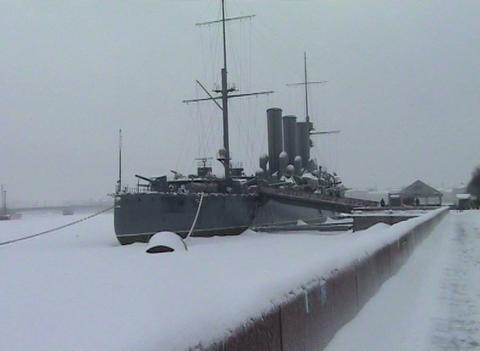 Cruiser Aurora Footage