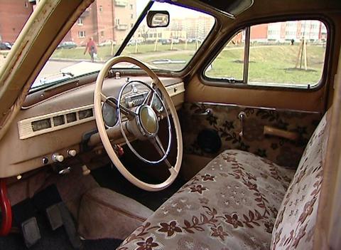 Saloon Car Stock Video Footage