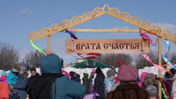 Gate of Happiness during Maslenitsa - Russian folk holiday Footage