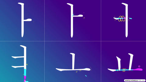 Korean Alphabet Plantilla de After Effects