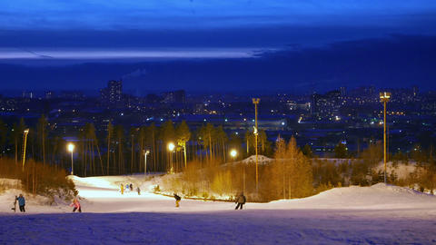 Glitch effect. Ski slope in the background of Yekaterinburg. Russia Archivo
