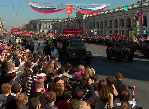 The people on the square Footage