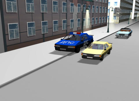 Violation of traffic rules Animation