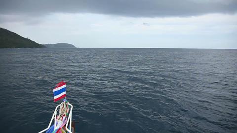 Voyage Stock Video Footage