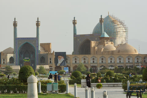 Imam Mosque, Isfahan, Iran, Asia Photo