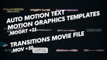 O2 MOGRT TEMPLATE01 01 Motion Graphics Template
