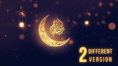 Ramadan - Logo Pack After Effects Template