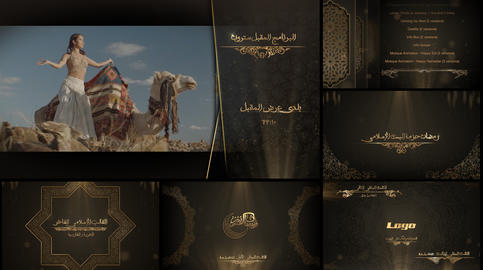 Islamic Broadcast Package - Ramadan After Effects Template