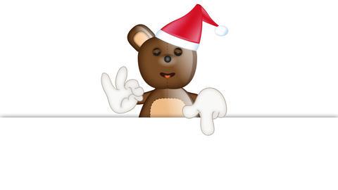 Teddy Bear Christmas Animation Pack 0