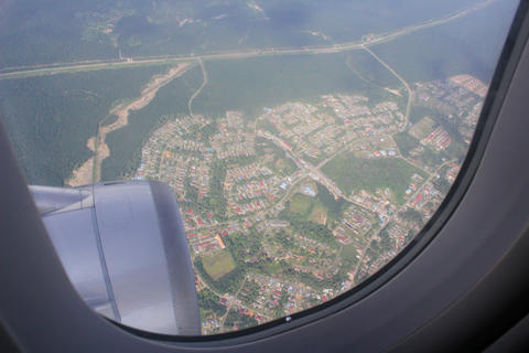 airplane wing view フォト