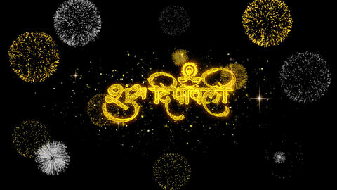 shubh diwali Hindi Golden Text Blinking Particles with Golden Fireworks Display Footage