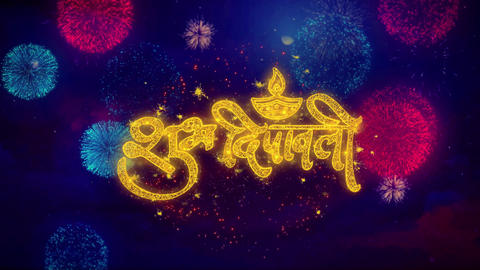 Happy Diwali Dipawali Greeting Text Sparkle Particles on Colored Fireworks Live Action