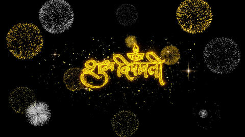 Happy Diwali Dipawali Golden Text Blinking Particles with Golden Fireworks Footage