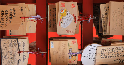 Votive tablets at Kanda myojin shrine in Tokyo vertical shot ビデオ