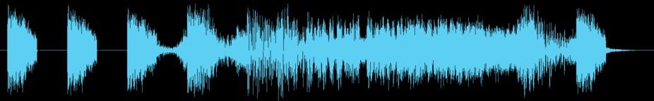 Trailer aggressor intro Music