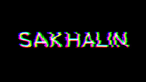 From the Glitch effect arises SAKHALIN. Then the TV turns off. Alpha channel Premultiplied - Matted Animation