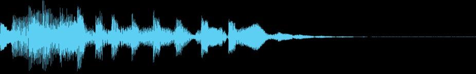 Company Audio Ident For Multi-Media Music