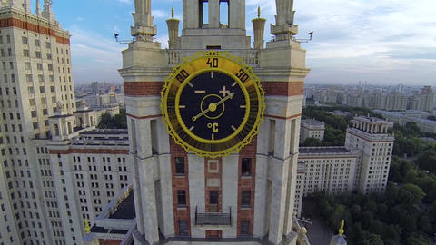Moscow State University Footage