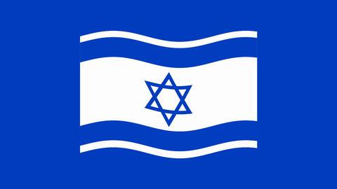israeli flag od dark blue background , computer 3d animation, render video Animation