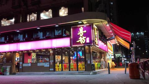 Hong Kong Yuen Long Canto nese Restaurant #02 Footage