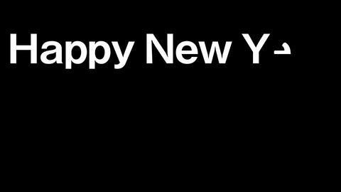 happy new year 新年の挨拶手書き風 CG動画