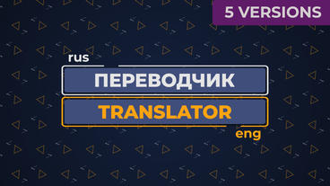 Language Translator After Effects Template