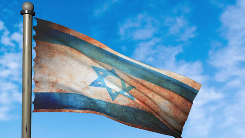 Israel flag waving animation with alpha Animation