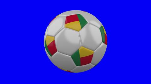 Rotating Soccer Balls Of Africa 2019 2