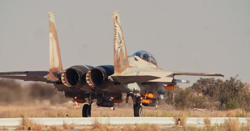 Israeli Air Force F-15 taxiing on the runway before takeoff Live Action