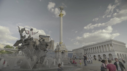 Kiev (Kyiv) . Ukraine. The center of the city. Independence Square Footage