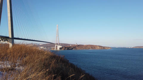 Russian bridge in Vladivostok, Primorsky Krai Live Action