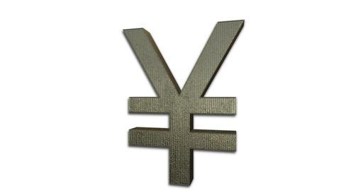 Yen Symbol Rotating Live Action