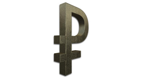 Russian Ruble Symbol Live Action