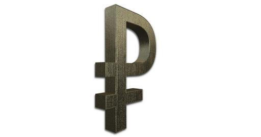 Russian Ruble Symbol GIF