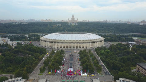Aerial view of Luzhniki Stadium and Moscow State University in Russian capital Archivo
