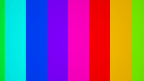 vertical rainbow Animation