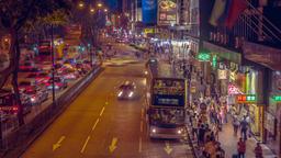 Hong Kong Traffic. Part 2. 0
