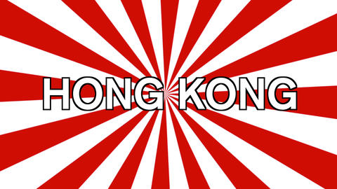 Hong kong in white on red and white animated sunbeam background Animation