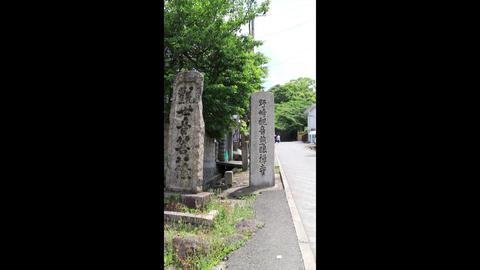 Nozaki Kannon (Temple) Footage